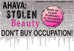 ahava-stolen-beauty-occupation