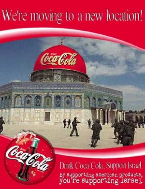 Subversive mock Coke ad