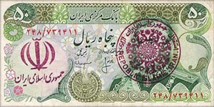 Shah of Iran on banknote