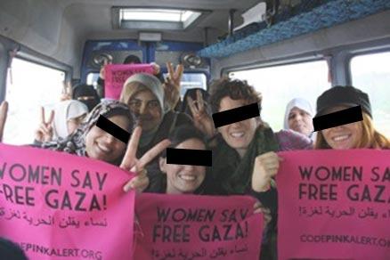 Gaza Freedom March breakers