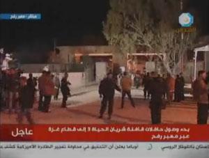 viva palestina aid convoy gaza rafah arrival qudstv