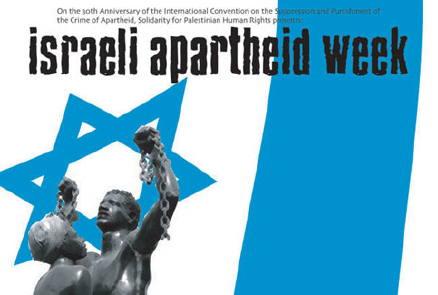 Solidarity with Palestinian Human Rights