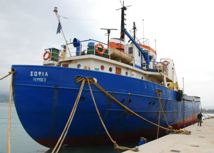 Ship to Gaza sponsored by Sweden