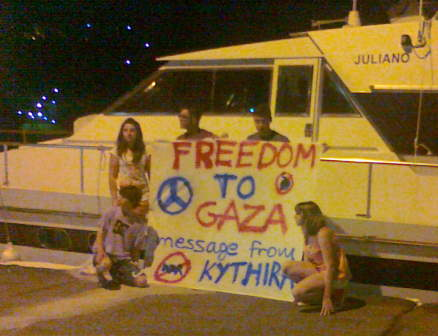 Swedish-Greek Ship to Gaza JULIANO of the 2011 Freedom Flotilla II
