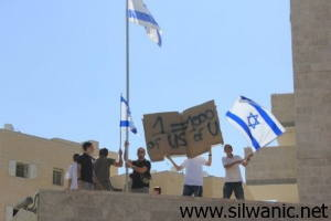 Israeli settlers in Silwan gloat about Gilad Shalit trade ration